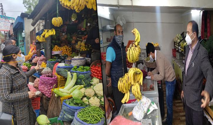 Shimla: अधिक दाम वसूलने पर चला चाबुक, फल, सब्जी और चिकन जब्त
