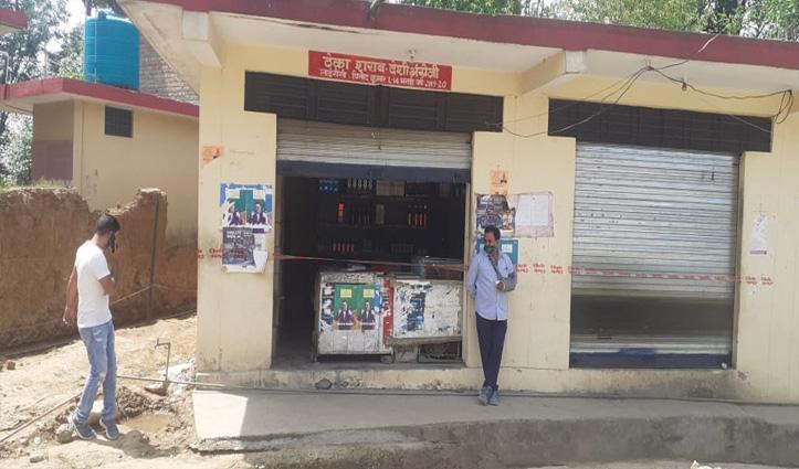 हिमाचल में खुली मिली सिर घुमाने वाली दुकान-फिर जो हुआ मत पूछो