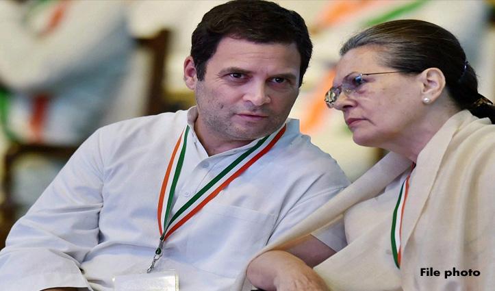 कांग्रेस President का टल गया चुनाव,असम में बिस्वा ने ली CM पद की शपथ