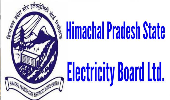 Himachal: बिजली बोर्ड मुख्यालय में तो सुरक्षा के पूरे प्रबंधन, फील्ड कर्मी राम भरोसे