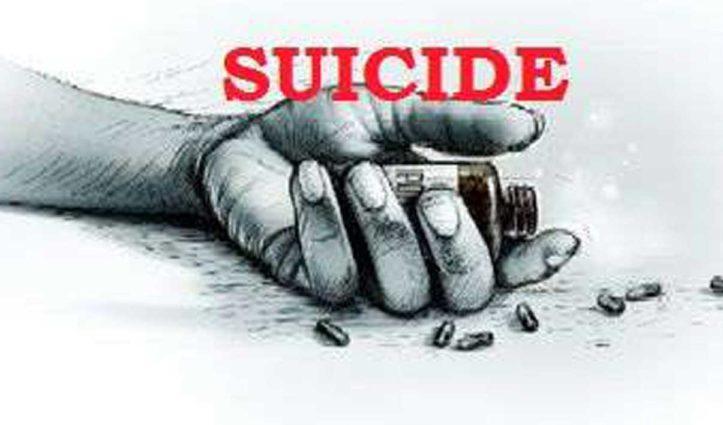 हिमाचल: जेठानी से झगड़े के बाद 22 वर्षीय देवरानी ने जहर निगल कर ली आत्महत्या