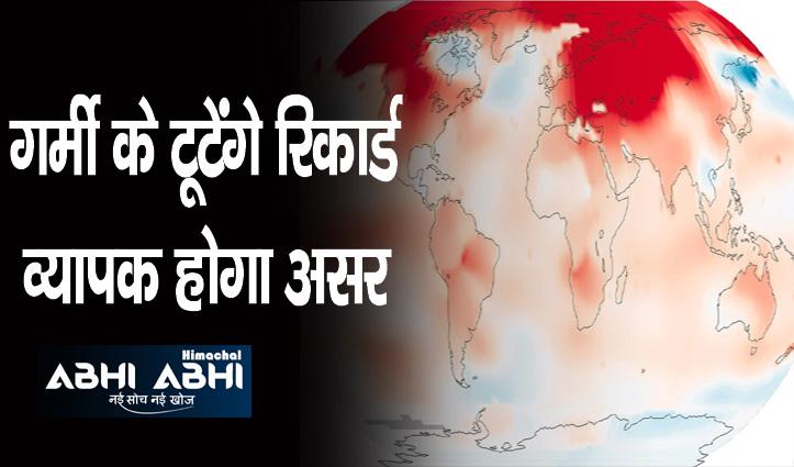 अलर्ट: धरती का तापमान 40 फीसदी तक बढ़ेगा, दुनियाभर की आबादी खाने को तरसेगी