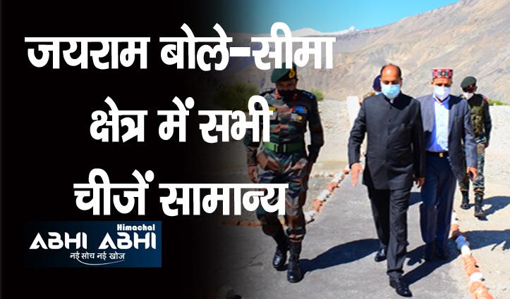 CM के किन्नौर दौरे पर कांग्रेस के सवाल, कहा- चाइना बॉर्डर पर स्थिति स्पष्ट करे सरकार