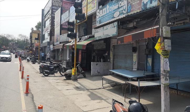 हिमाचल के इस जिला ने निर्माण सामग्री से जुड़ी दुकानें खोलने को जारी किए ये निर्देश