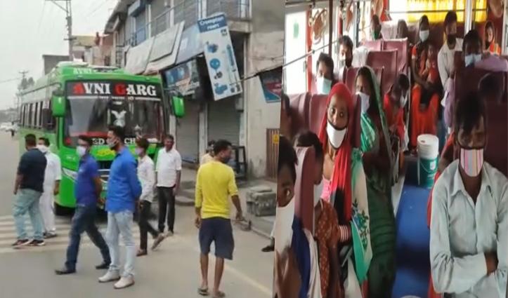 Kangra से मजदूरों को लेकर बिहार जा रही प्राइवेट बस Una में काबू, मोटा किराया भी वसूला