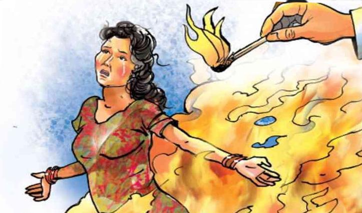 Himachal : सास और पति ने मिट्टी का तेल छिड़ककर लगा दी आग, 90 फीसदी झुलसी विवाहिता