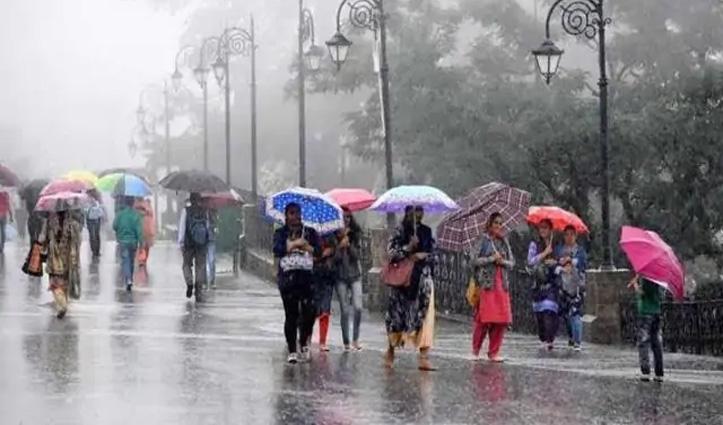 Himachal में अब आगे कैसे रहेगा मौसम, कहां Yellow Alert हुआ है जारी-जानिए