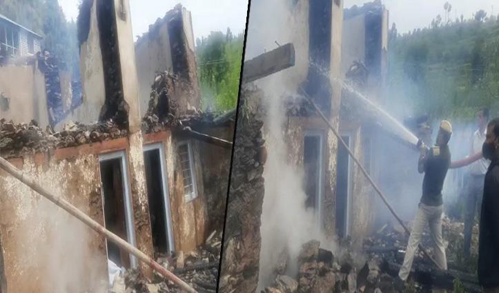 हिमाचल : सिलेंडर फटने से मकान में लगी आग, घर का मालिक जिंदा जला
