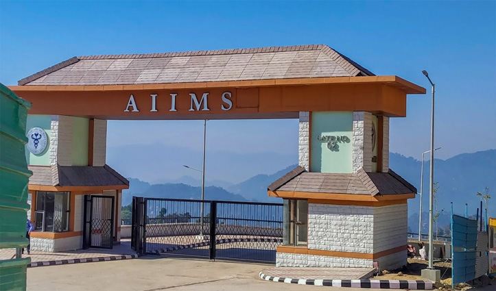 बिलासपुर अस्पताल में बैठेंगे AIIMS के डॉक्टर, मेडिसिन-हड्डी-गायनी-आंख के मरीजों को राहत