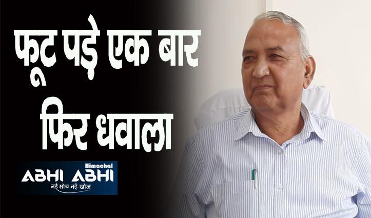 हिमाचल बीजेपी के इस फायरब्रांड एमएलए ने भगवा पदाधिकारी की निकाल डाली हवा