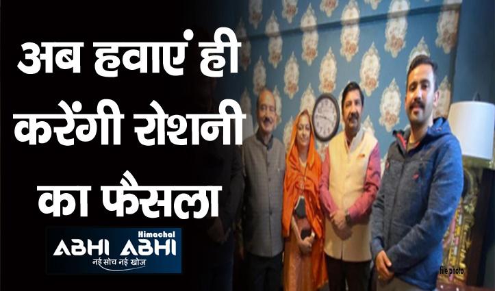 Shimla में कांग्रेस के पांच दिग्गजों का मिलना, आखिर किस ओर कर रहा इशारा- जाने