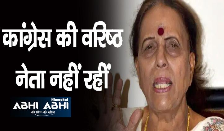 नेता प्रतिपक्ष इंदिरा हृदयेश का निधन-दिल्ली स्थित उत्तराखंड सदन में थी ठहरीं