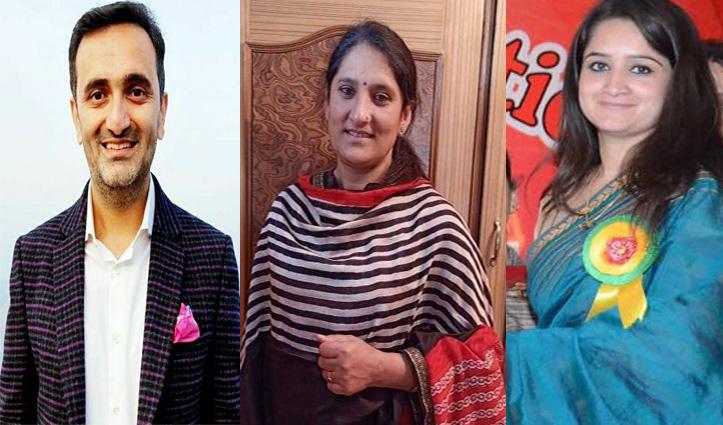 जुब्बल कोटखाई में BJP के दावेदार, चेतन बरागटा-प्रज्वल बस्टा-नीलम सरैक