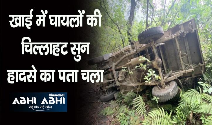 हिमाचल में तीन सड़क हादसों में एक की गई जान, 10 गंभीर घायल