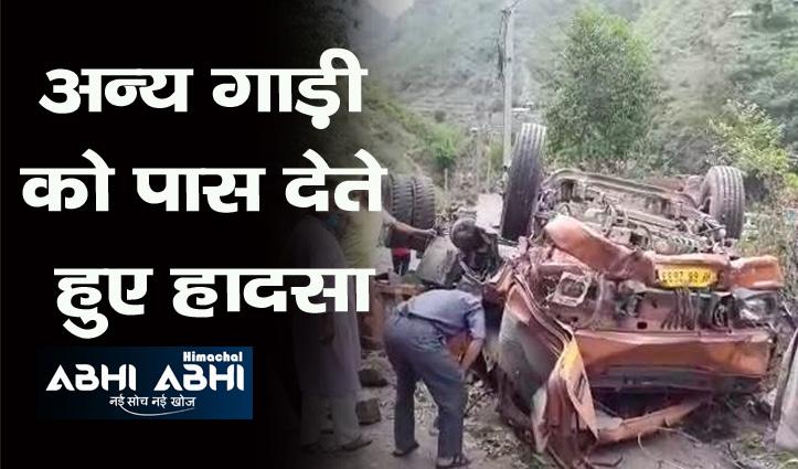 Himachal : डंगा धंसने से टिप्पर दुर्घटनाग्रस्त, चालक की गई जान; लारजी डैम में मिला शव