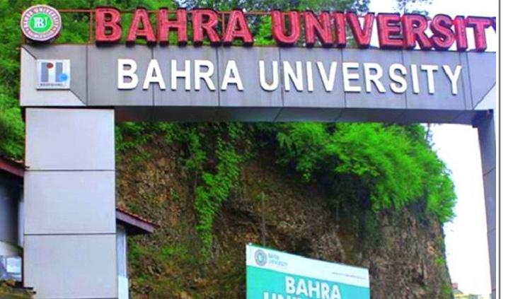 बाहरा यूनिवर्सिटी में प्रसिद्ध शैफ डॉक्टर कविराज खिलानी ने दिए टिप्स