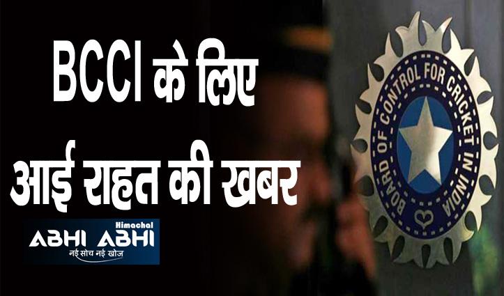 आईपीएल विजेता फ्रेंचाइजी के खिलाफ बीसीसीआई ने जीती कानूनी लड़ाई
