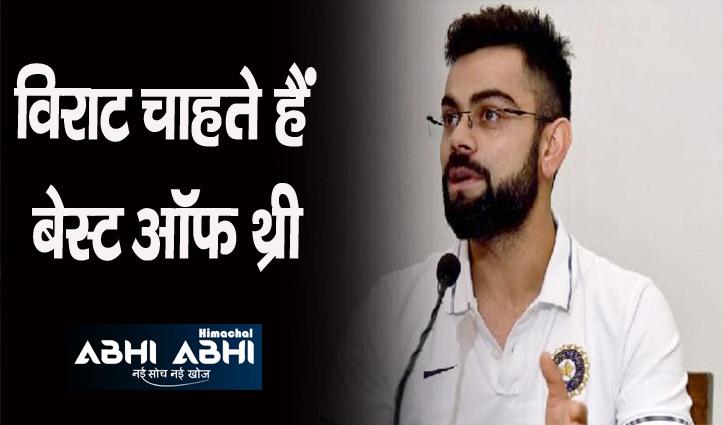 ICC ने न्यूजीलैंड को बताया दुनिया की बेस्ट टेस्ट टीम तो विराट कोहली ने कही ये बात