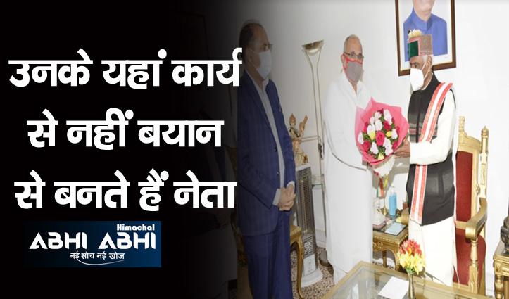 बीजेपी वाले खन्ना बोले, कांग्रेस झूठ पर झूठ बोल कर आती है सत्ता में