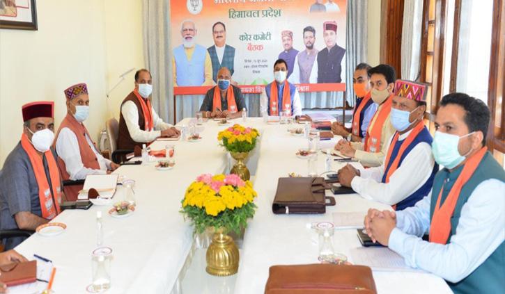 BJP कोर कमेटी की बैठक शुरु, आज 2017 के सभी विधानसभा प्रत्याशियों के साथ भी होगी बैठक