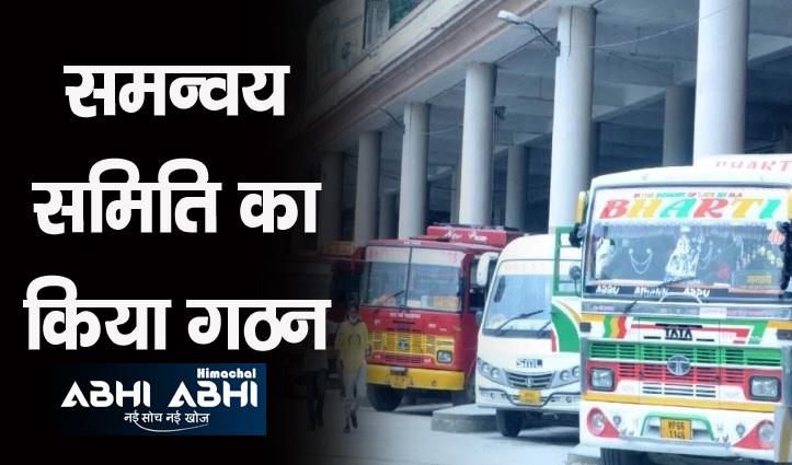 बड़ी खबर : Himachal में बसें चलाने को लेकर निजी ऑपरेटरों का बड़ा फैसला- जानिए