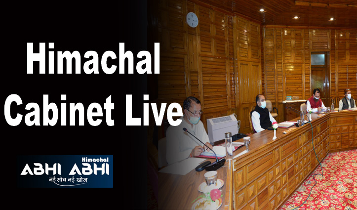 हिमाचल कैबिनेटः दिल्ली समेत दूसरे राज्यों के लिए बस सेवा हो सकती है बहाल