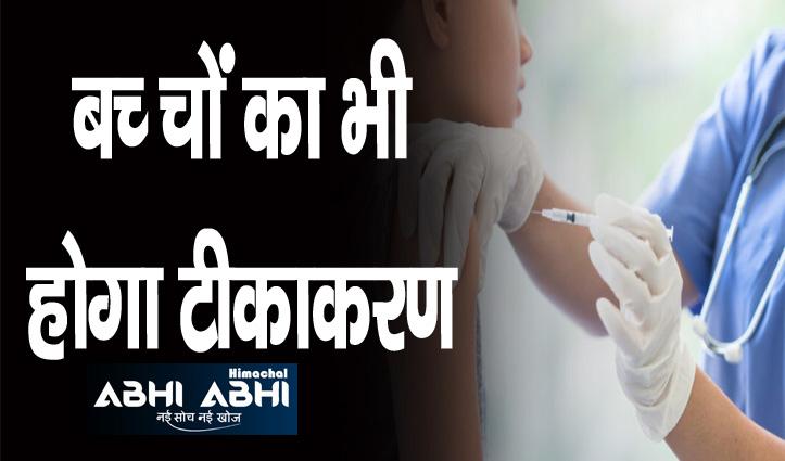 ब्रिटेन में 12 से 15 साल के बच्चों का भी होगा टीकाकरण, फाइजर की वैक्सीन को मंजूरी