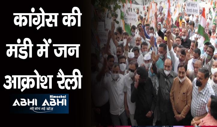 कुलदीप राठौर ने महेंद्र सिंह की  हिटलर के मंत्री से की तुलना , बताया प्रोपेगेंडा मिनिस्टर