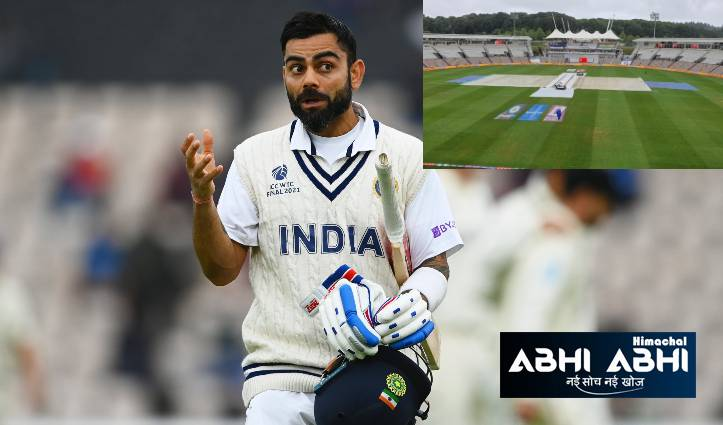 #WTCFinal : दूसरे दिन भी मौसम बना विलेन, भारत ने तीन विकेट खोए