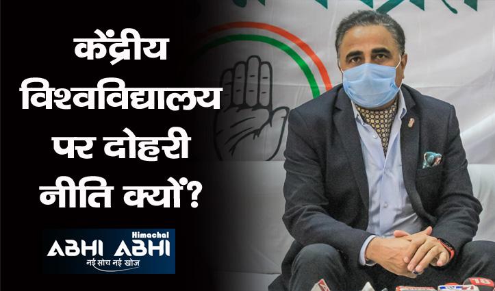 डॉ. राजेश बोले- Kangra की अनदेखी नहीं होगी सहन, स्थिति स्पष्ट करे सरकार