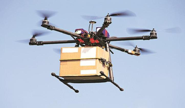 टेंशन खत्म-अब ड्रोन पहुंचाएगा आपके घर दवाएं, 18 से होगा डिलीवरी का ट्रायल