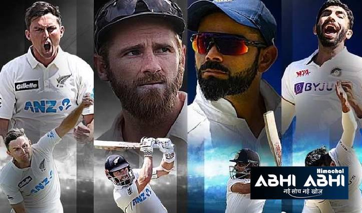 World Test Championship फाइनल से पहले न्यूजीलैंड बनी नंबर एक टेस्ट टीम