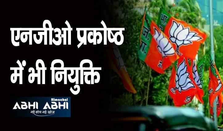 सुजानपुर के रणजीत सिंह होंगे BJP पूर्व सैनिक प्रकोष्ठ के प्रदेश संयोजक