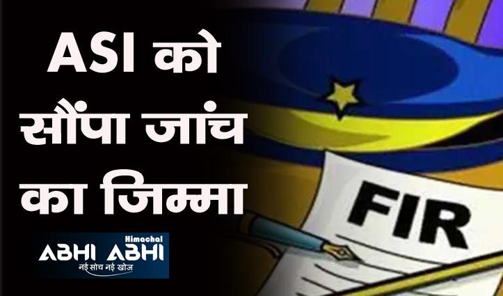 बड़ी खबर : वीरभद्र सिंह के स्वास्थ्य को लेकर अफवाह फैलाने पर FIR