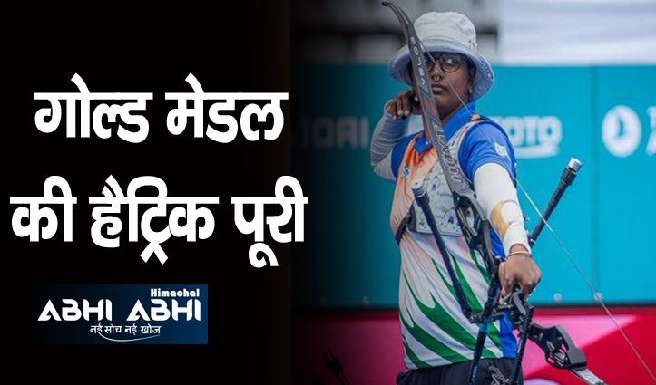 भारत की दीपिका कुमारी ने विश्व कप में जीता सोना, बनीं दुनिया की नंबर वन महिला तीरंदाज