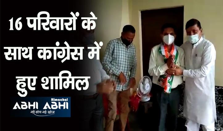 धूमल के घर में बीजेपी को झटका, यह कह गए पार्टी को अलविदा-पढ़ें पूरी खबर