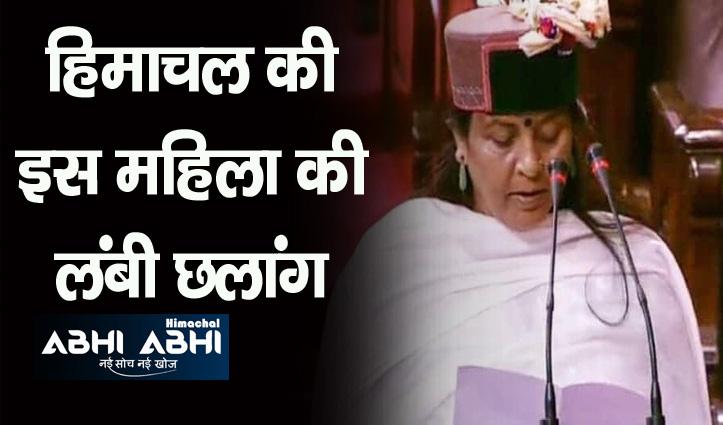 Breaking: इंदु गोस्वामी बनी बीजेपी महिला मोर्चा की राष्ट्रीय महामंत्री