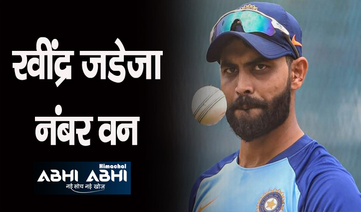 WTC Final : हार के खतरे के बीच भारत के लिए एक खुशखबरी