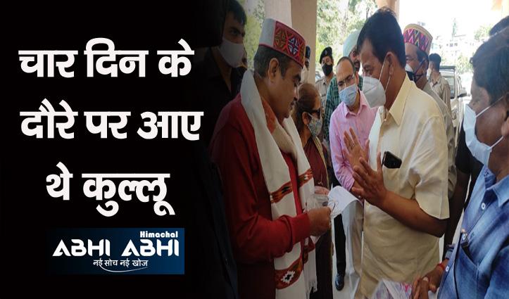 Kullu दौरे के बाद लौटे गडकरी, BJP नेताओं को क्यों बुलाया दिल्ली- जानिए