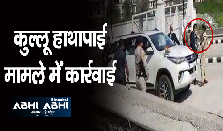 थप्पड़ प्रकरण : एसपी गौरव सिंह और सीएम के पीएसओ बलवंत सिंह निलंबित, बृजेश सूद मुख्यालय से अटैच