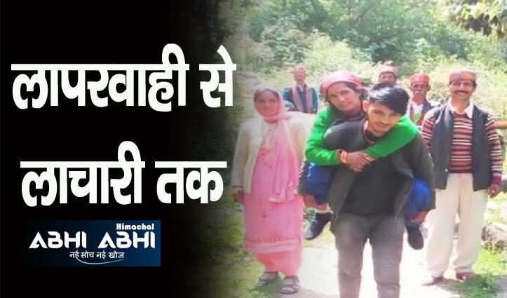 सरकार के खोखले दावों की तस्वीर, बीमार महिला 25 किमी कुर्सी, पीठ पर उठाकर सड़क तक पहुंचाई