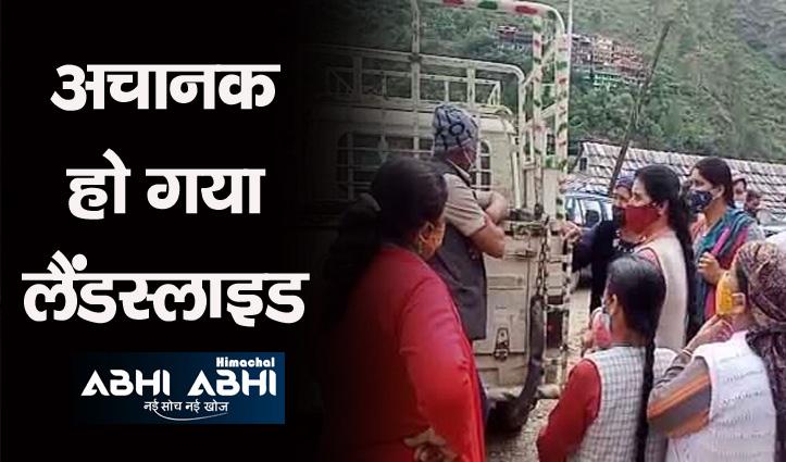 हिमाचल में बड़ा हादसाः पहाड़ी से गिरा मलबा, 2 महिलाओं की गई जान-4 घायल