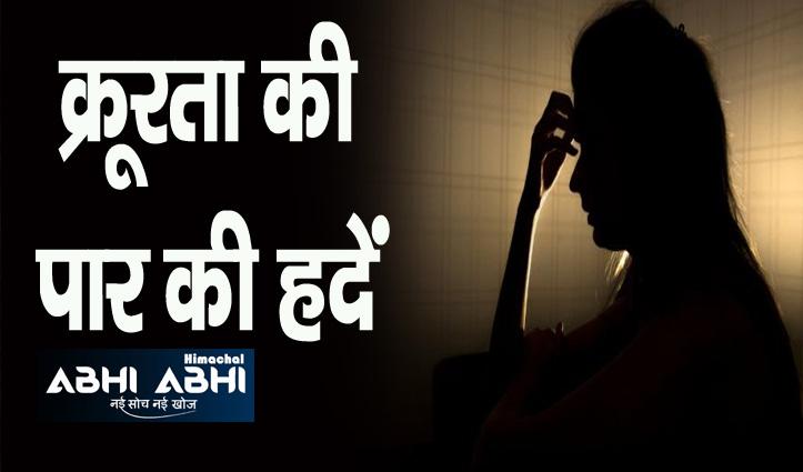 Himachal : युवती से दुराचार के बाद की बेरहमी से मारपीट, सोशल मीडिया पर डाला वीडियो