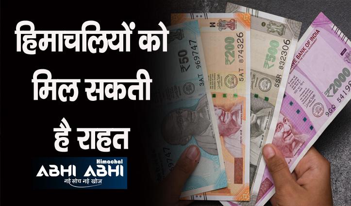 जयराम ने दिए संकेत : हिमाचल में भी लागू हो सकता है छठा वेतन आयोग, मंदिर खोलने पर होगा विचार