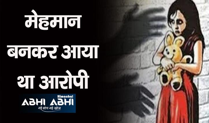 देवभूमि शर्मशार- 7 साल की बच्ची के साथ गंदा काम, आरोपी गिरफ्तार