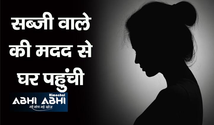 महिला को जबरन बस में नादौन से जालंधर-दिल्ली- गोवा ले गया युवक, किया शारीरिक शोषण