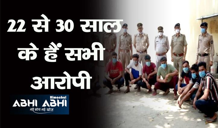 नालागढ़ गोलीकांड के आठ आरोपी गिरफ्तार, देसी कट्टे, कारतूस सहित कई हथियार बरामद