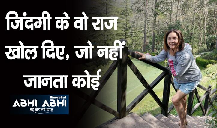 नीना गुप्ता के बॉयफ्रेंड ने लास्ट मिनट में शादी से किया था इंकार-खुद एक्ट्रेस ने किया खुलासा