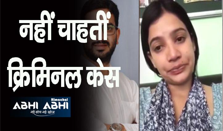 ओशीन शर्मा का बड़ा दिल-पति को नहीं देख सकतीं गिरफ्तार-FIR से मना