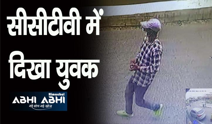 महिला से 80 हजार लूट कर युवक फरार, बैंक से पैसे निकाल लौट रही थी घर